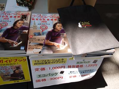 100502_07maki.jpg