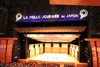 LFJ2010 2.jpg