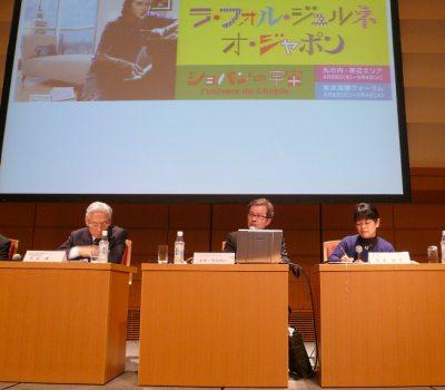 lfj2010pressconference.jpg