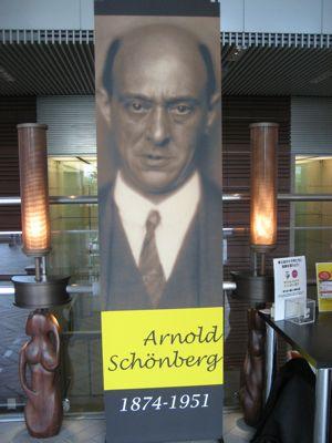 schenberg.jpg