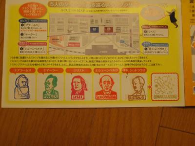 tokyo20110501m_06.jpg