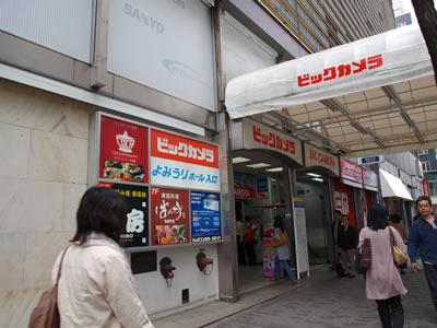 tokyo20110503m_01.jpg