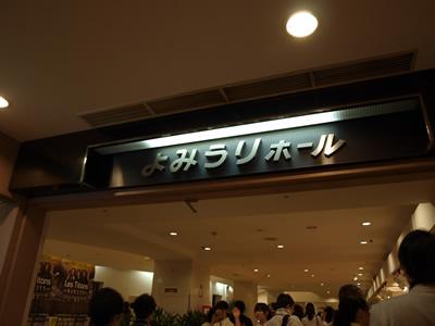 tokyo20110503m_02.jpg