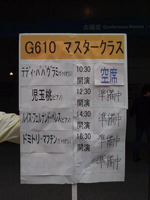 tokyo20110505m_02.jpg